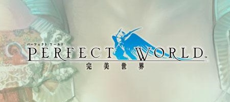 Click image for larger version. Name:	Perfect World - logo.jpg Views:	1522 Size:	19.7 KB ID:	15149
