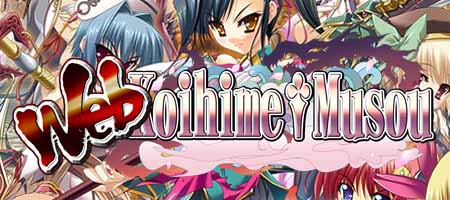Click image for larger version. Name:	Koihime Logo.jpg Views:	1035 Size:	52.1 KB ID:	15685
