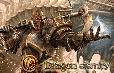 Click image for larger version. Name:	dragonetenity-logo.jpg Views:	1094 Size:	72.7 KB ID:	15785