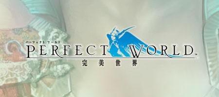 Click image for larger version.Name:Perfect World - logo.jpgViews:699Size:19.7 KBID:2963