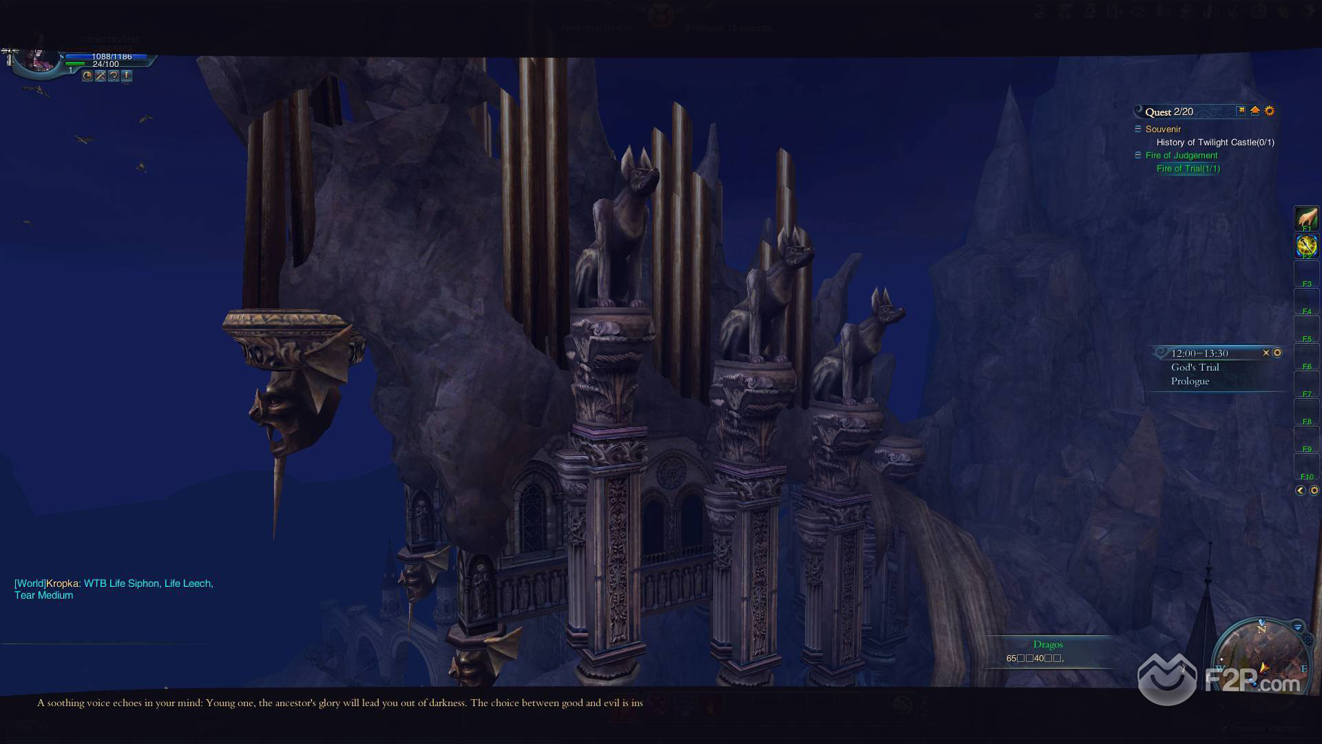 Click image for larger version. Name:	Forsaken World Vampire14f2.jpg Views:	293 Size:	242.2 KB ID:	4277