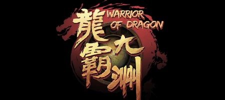 Name:  Warrior of Dragon - logo.jpgViews: 835Size:  18.9 KB