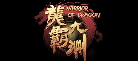 Name:  Warrior of Dragon - logo.jpgViews: 835Size:  18.9 KB