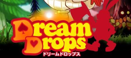 Name:  Dream Drops - logo.jpgViews: 867Size:  31.2 KB