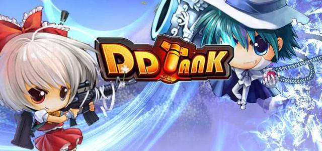 logo_ddtank