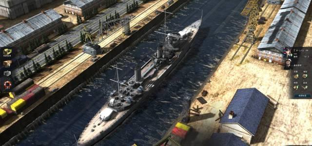 Nexon_NavyField2_Screen04