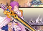 Grand Fantasia wallpaper 4