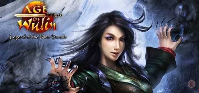 Age of Wulin - logo640