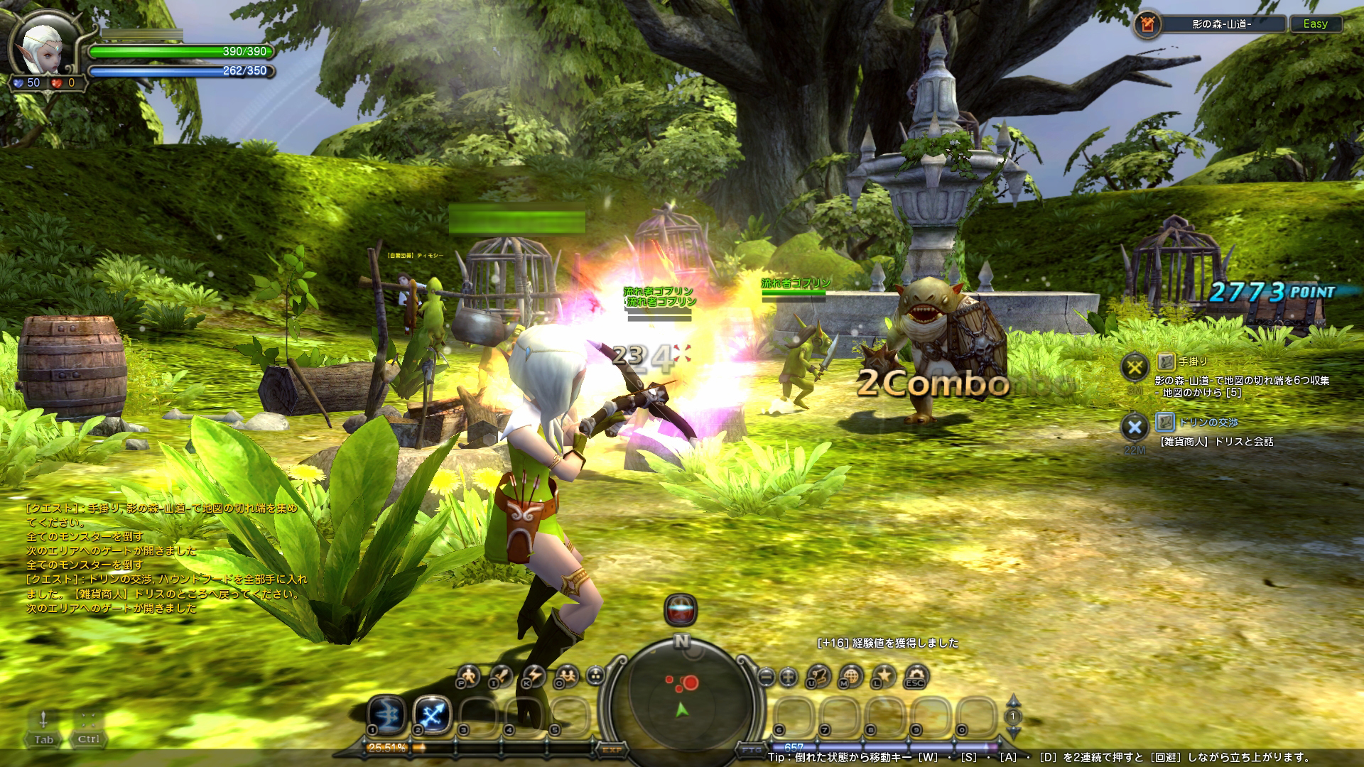 Dragon Nest screenshot 11