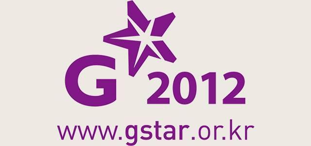 G-star - 640logo