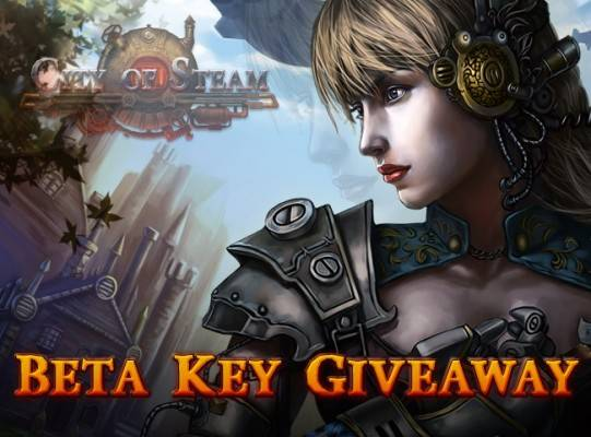 City Of Steam Giveaway