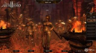 Archlord 2 screenshot 1