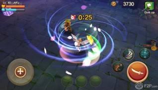 Animas Online screenshot 1