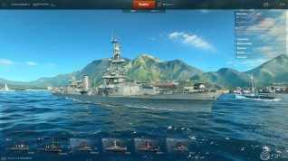 World of Warships screenshots  (5)