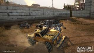 Crossout screenshot 6