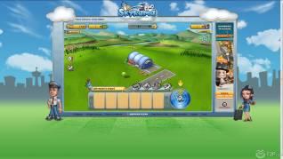 SkyRama general screenshot F2P2