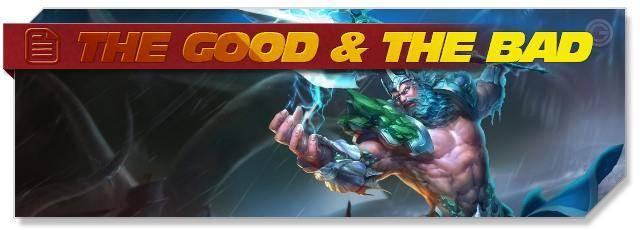 SMITE: The Good & The Bad