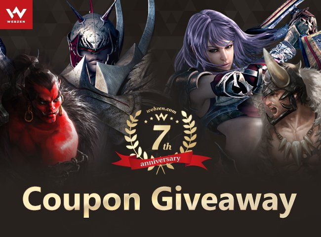 webzen 7th anniversary giveaway image