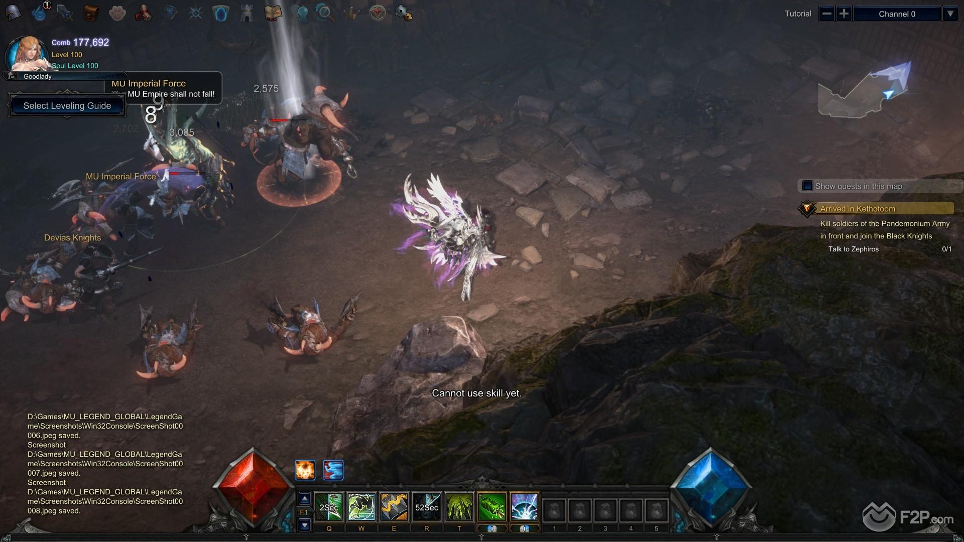 MU Legend screenshot 39