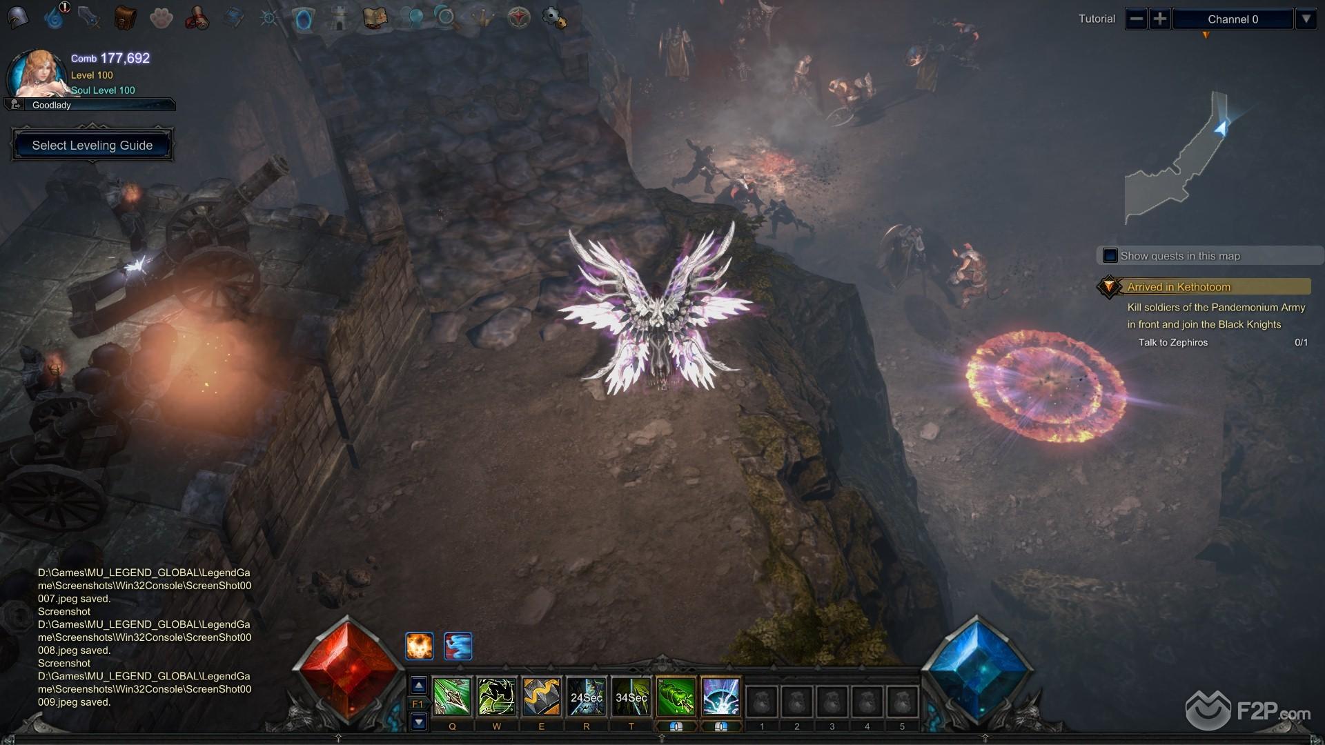 MU Legend screenshot 38