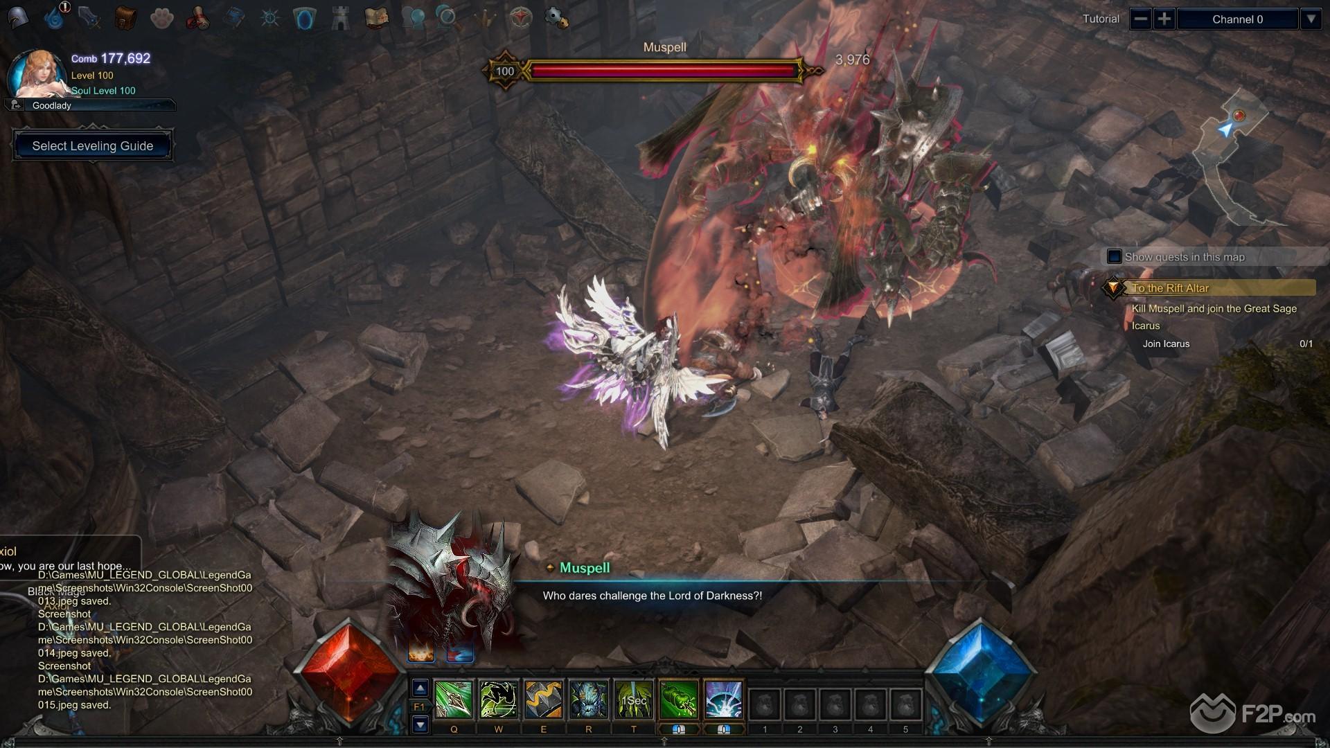 MU Legend screenshot 32