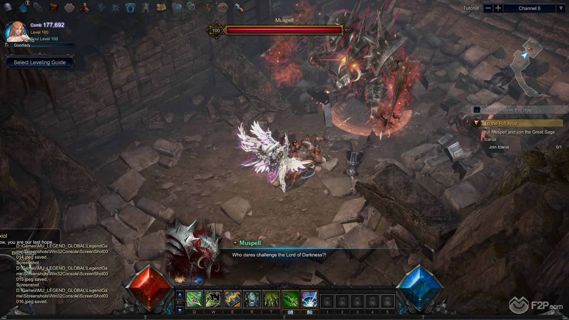 MU Legend screenshot 31