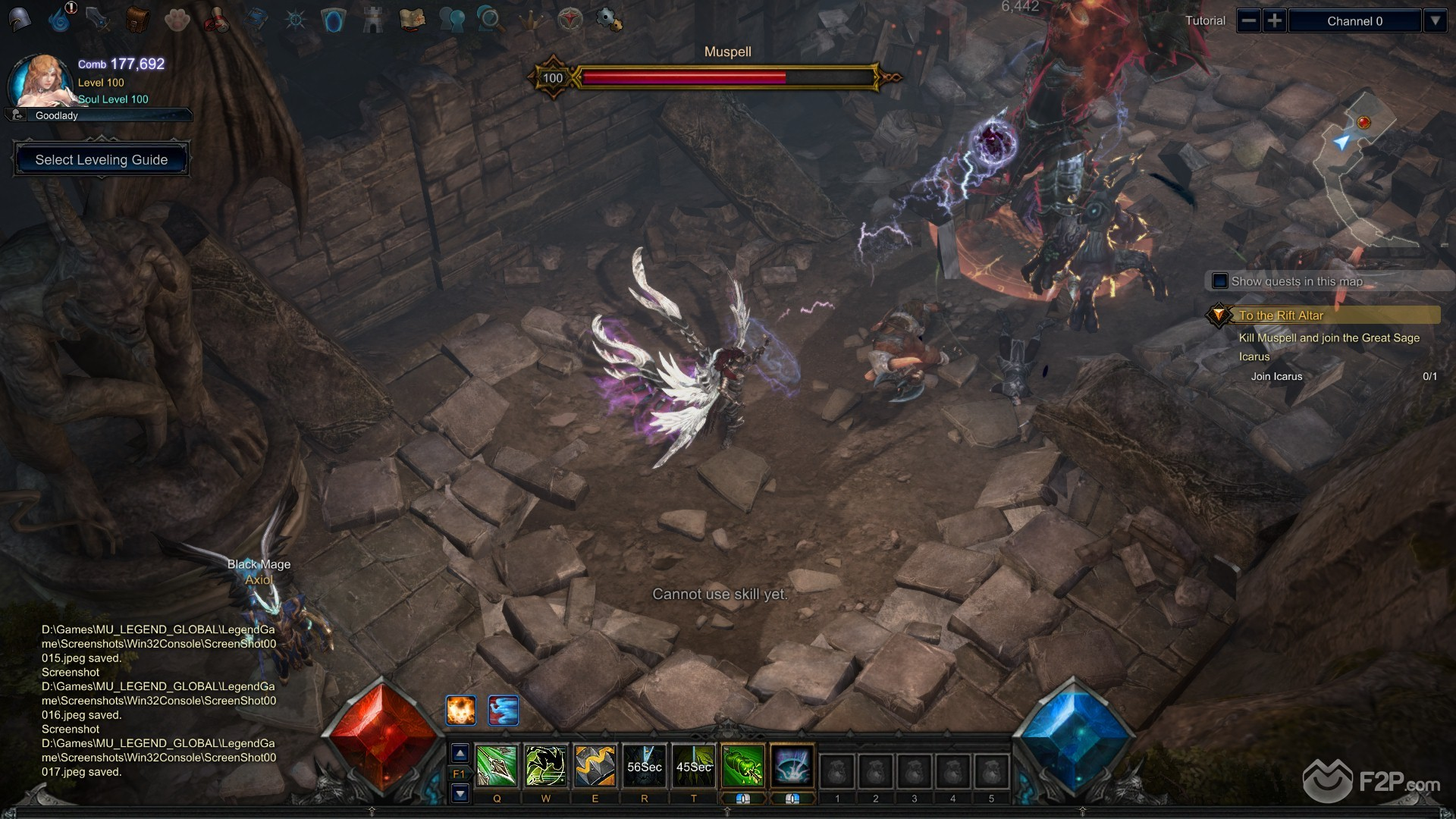 MU Legend screenshot 30
