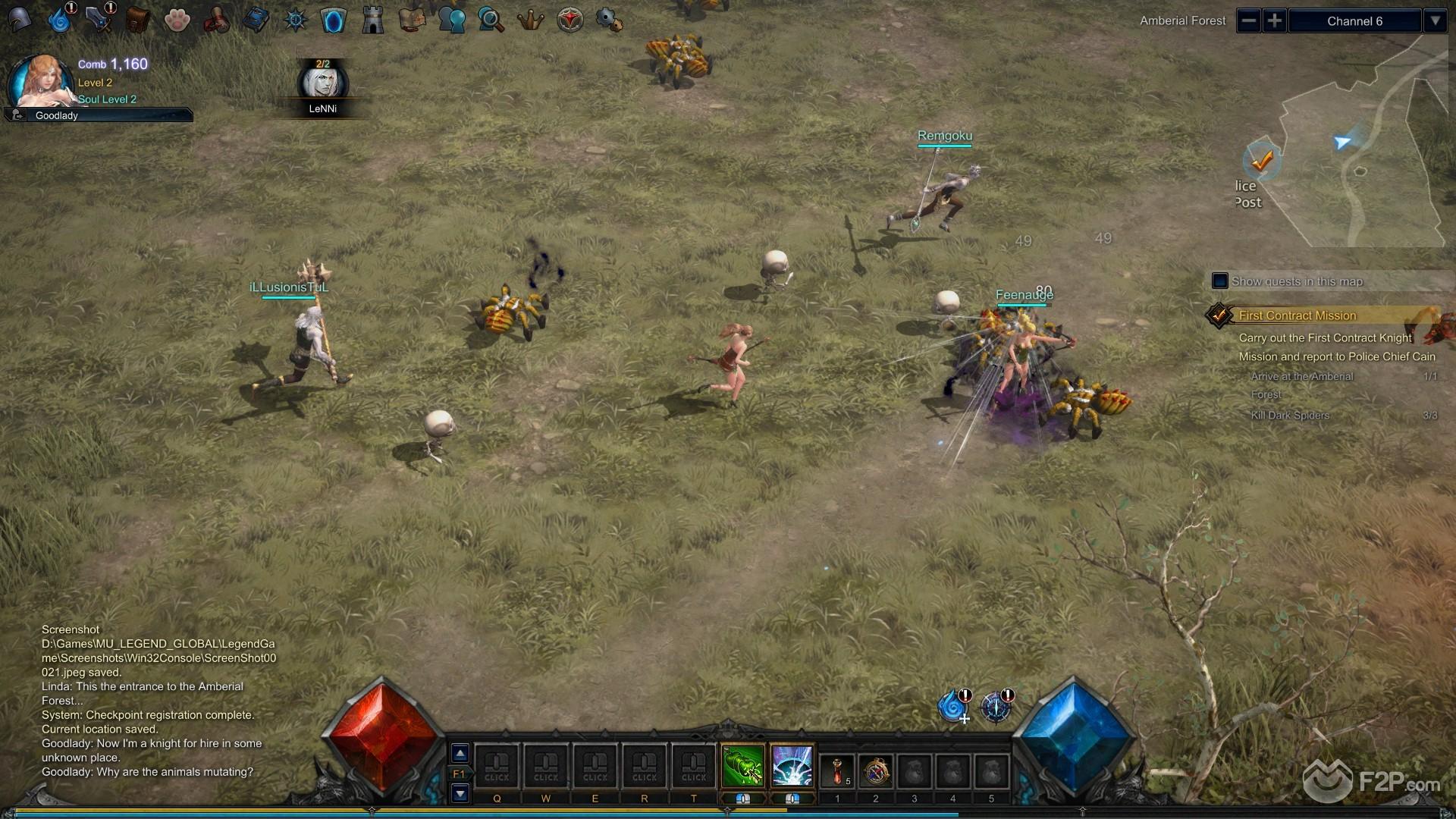 MU Legend screenshot 25