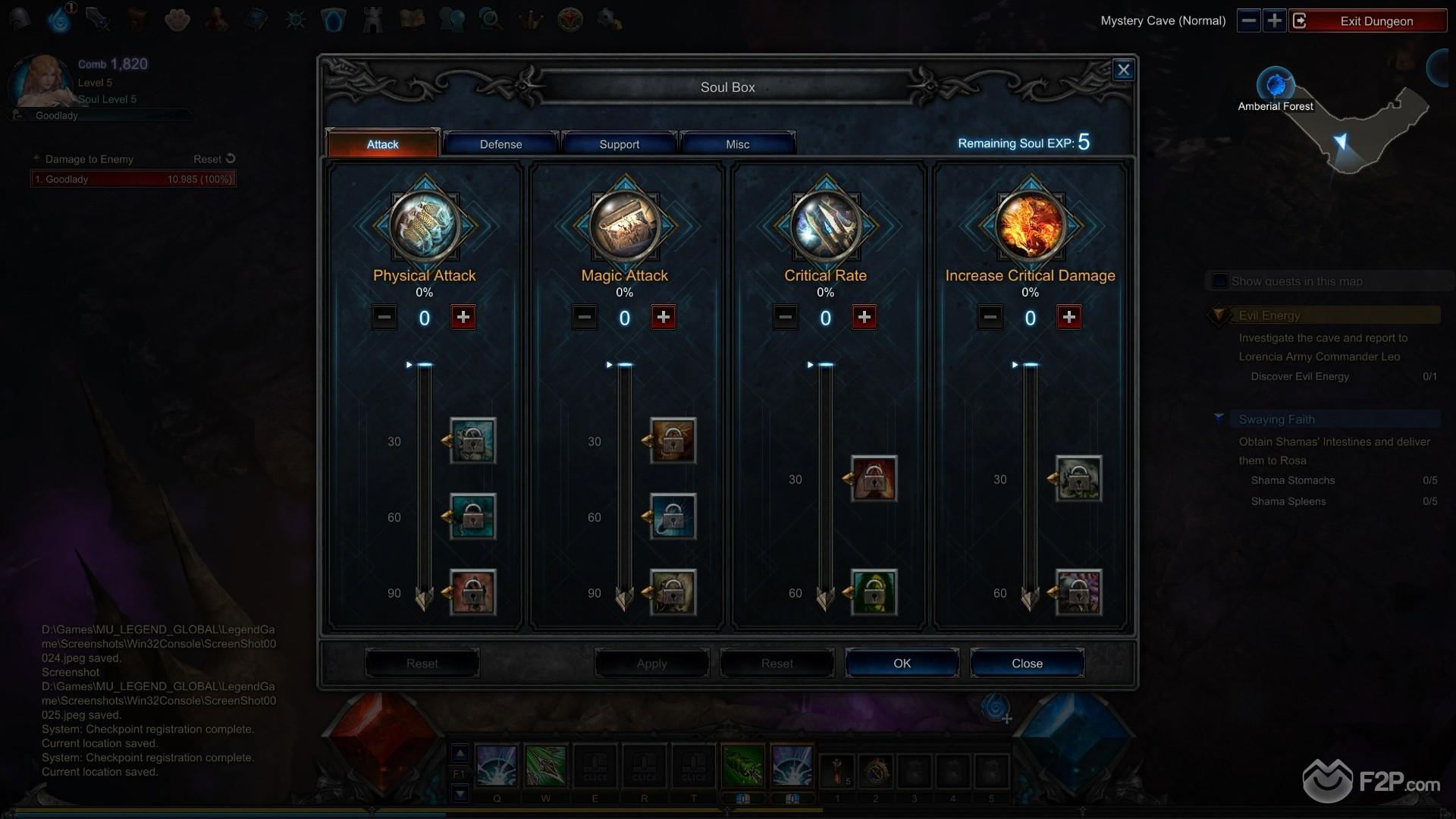 MU Legend screenshot 21