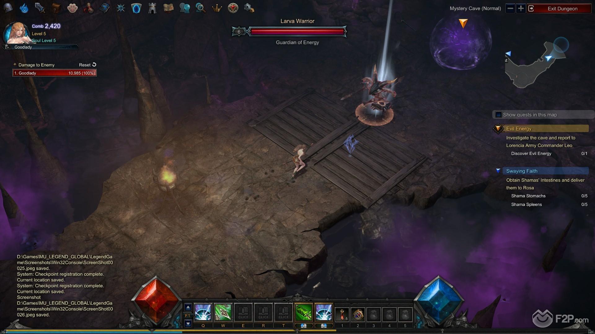 MU Legend screenshot 20