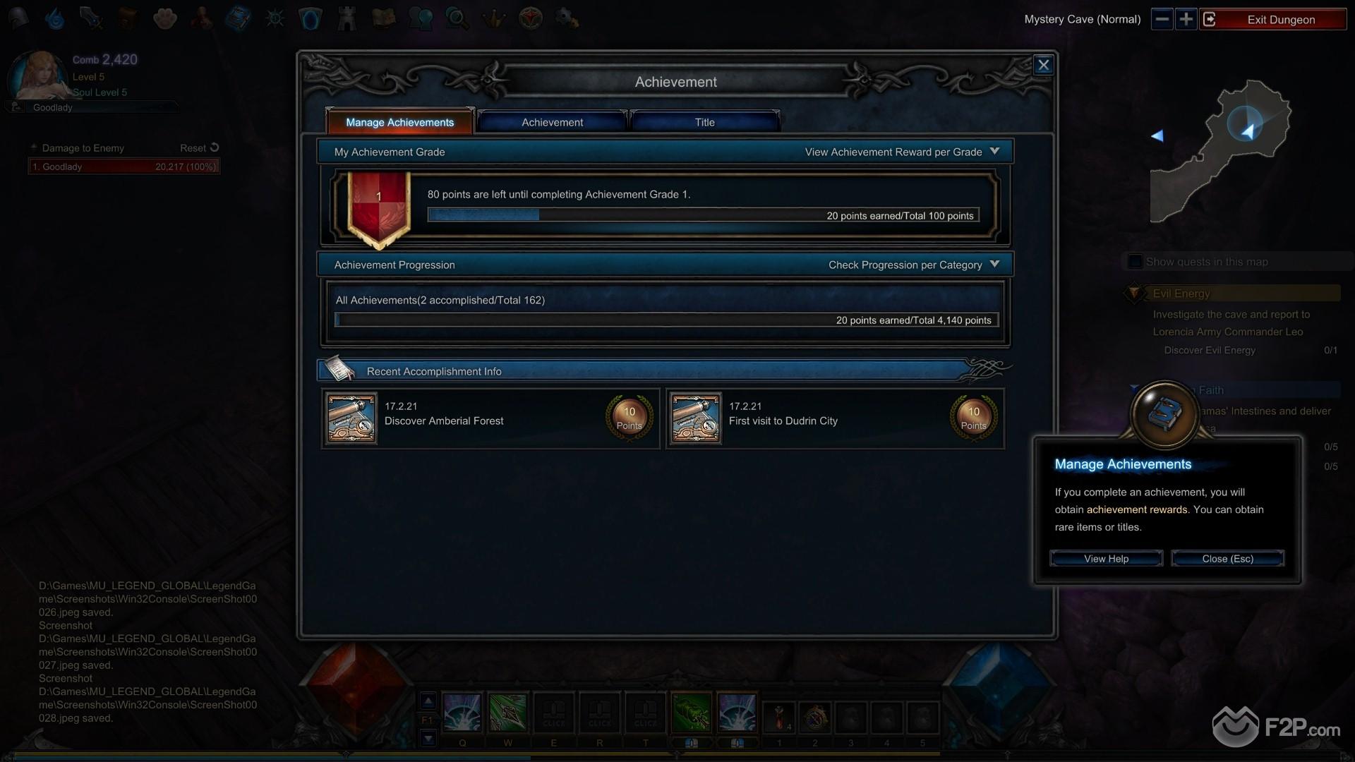 MU Legend screenshot 17