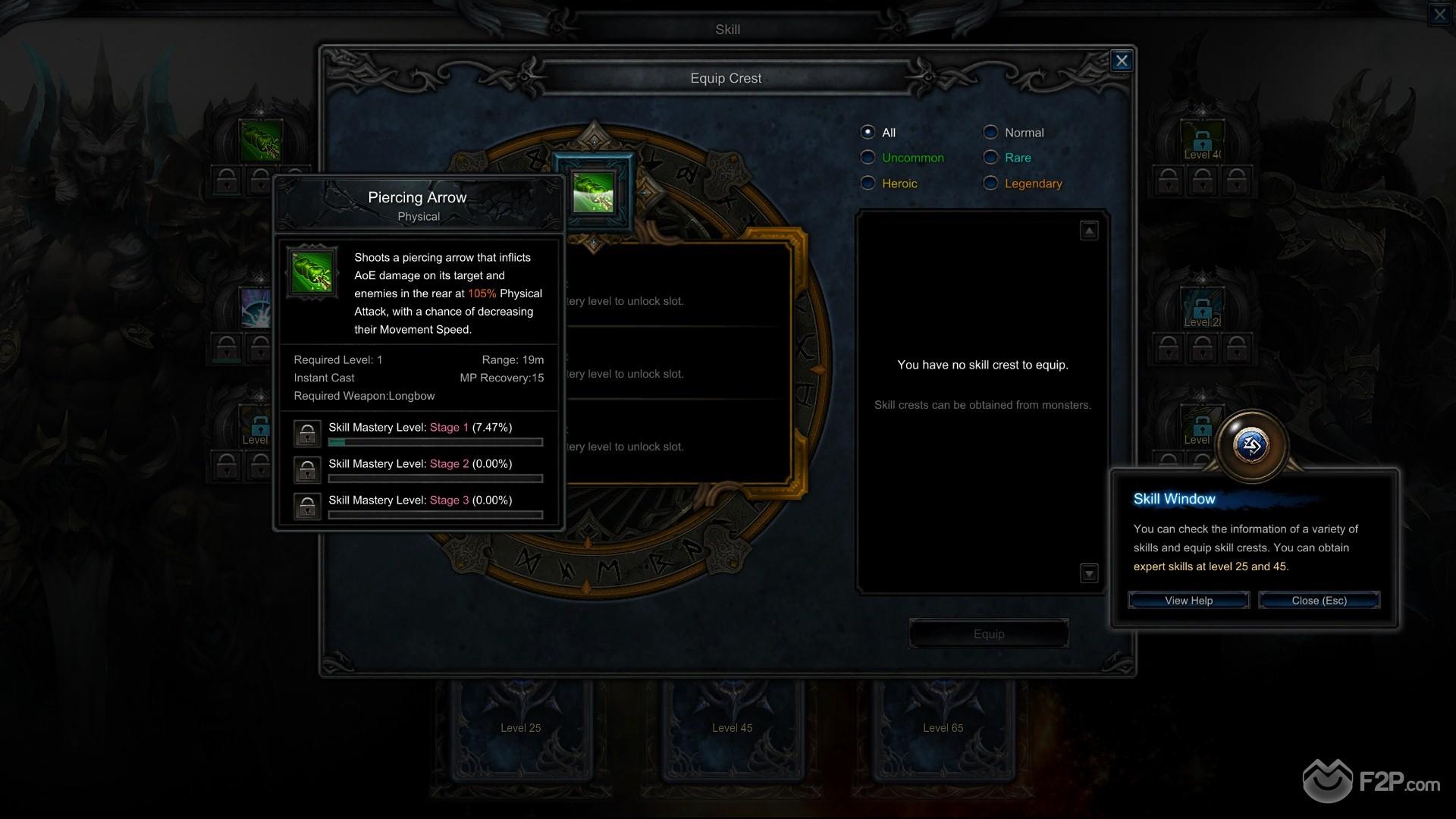 MU Legend screenshot 14