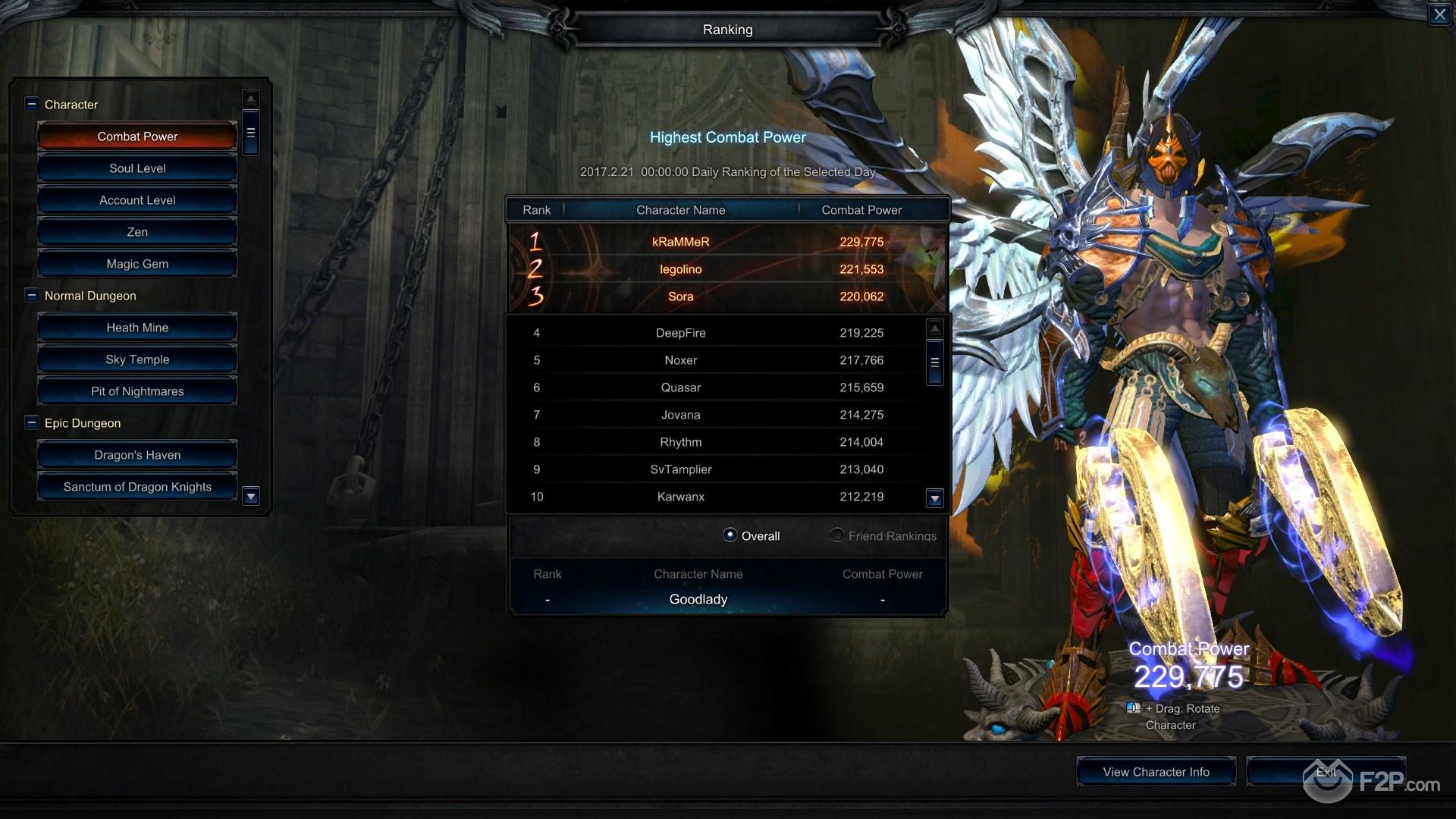 MU Legend screenshot 13