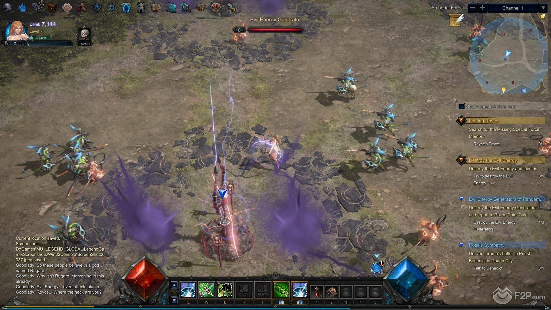 MU Legend screenshot 8