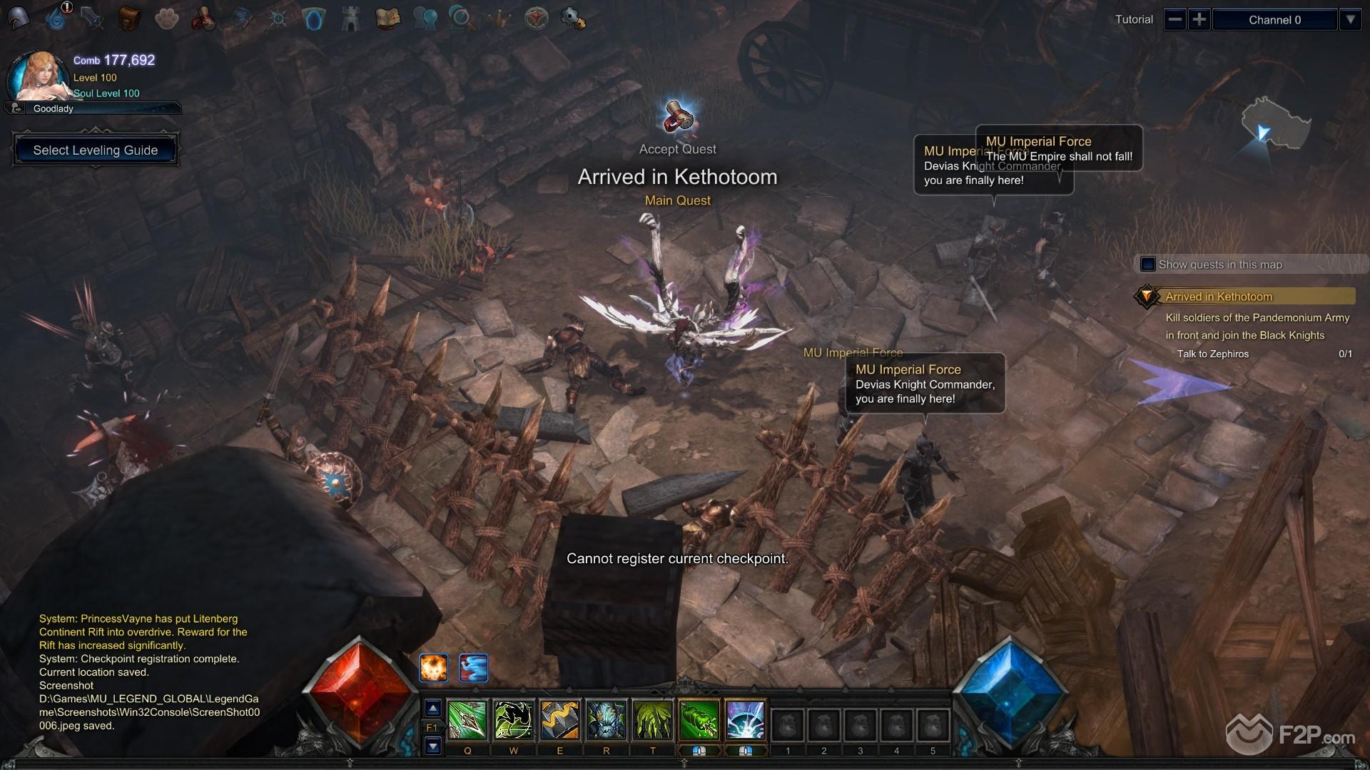 MU Legend screenshot 2