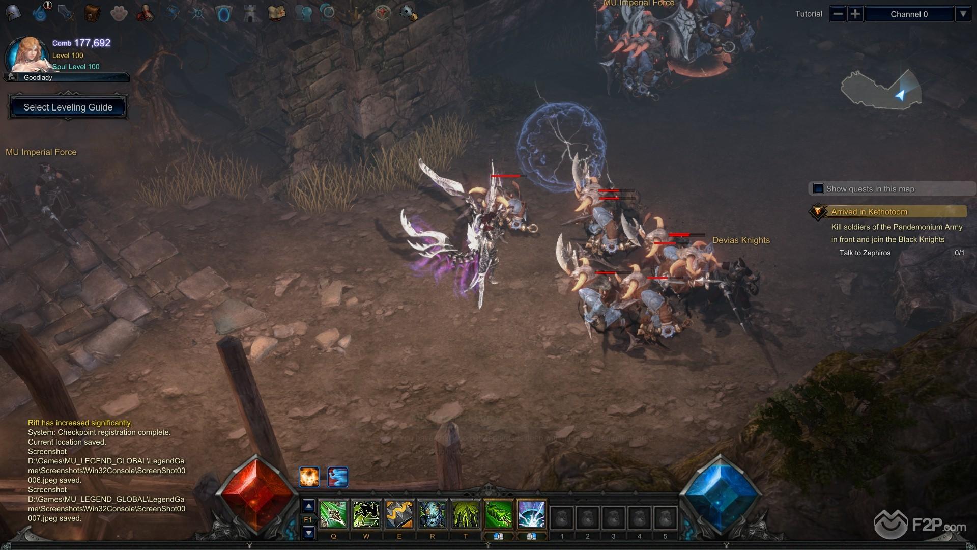 MU Legend screenshot 1