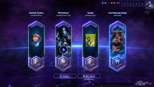 hots-2-0-f2p-screenshots-5