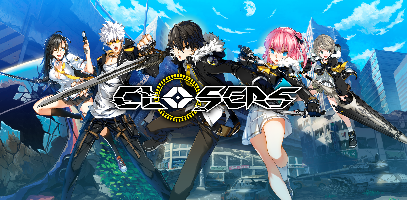 Closers wallpaper 1