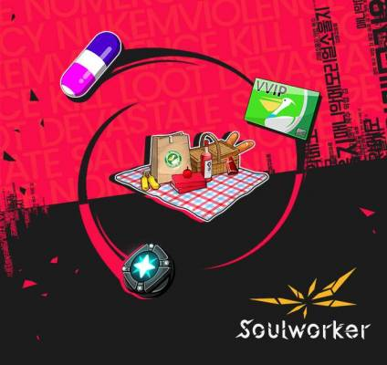 SoulsWorker Free Coupons