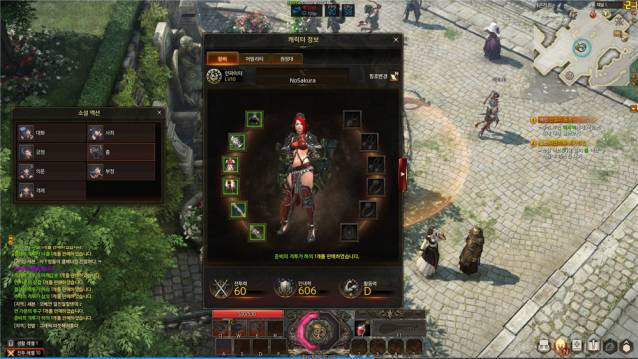 Lost Ark MMORPG Free-to-play