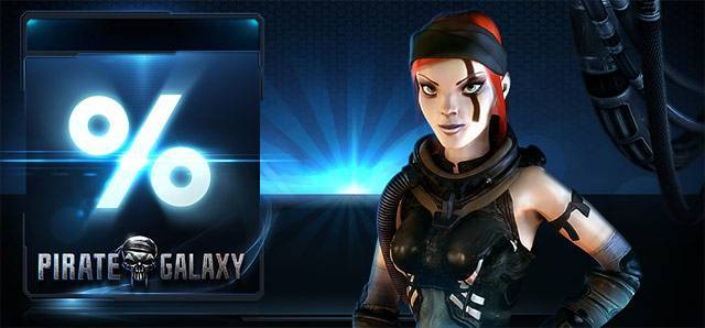 Pirate Galaxy Black Friday 2018. Pirate Galaxy is a free-to-play 3D science fiction browser MMO game with fast-paced tactical spaceship combats
