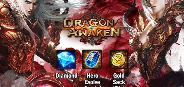 Dragon Awaken Free Giveaway