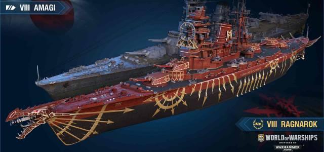 Warhammer 40000 invades World of Warships