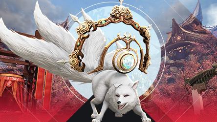 Raid Coming to Swords of Legends Online